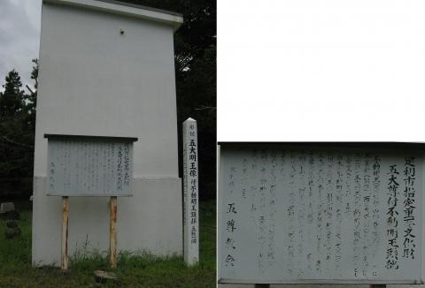 askg-keishokuji201408_02