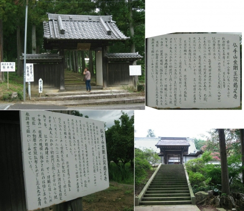 askg-keishokuji201408_03