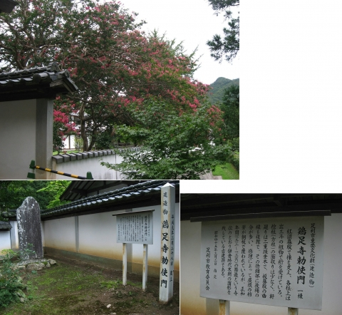 askg-keishokuji201408_04