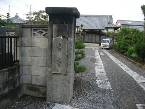astg-kannonji201408_1