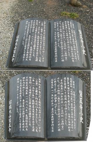 inok_iouji201402_4