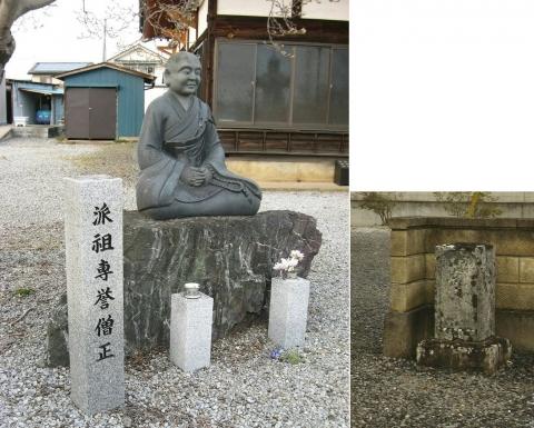 inok_iouji201402_6
