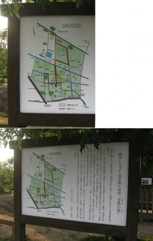 kazo_ukiya201407_3