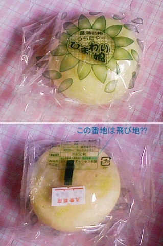 kuki_hnshobu201306_26