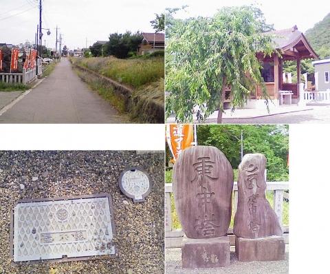 oomm_takatsudo201306_10