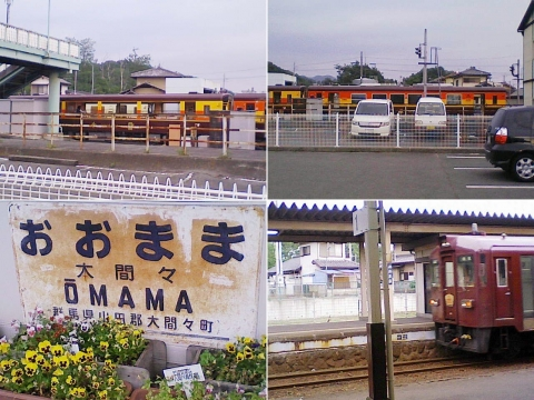 oomm_takatsudo201306_15