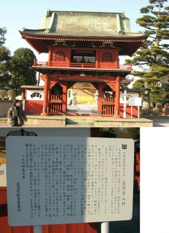 oura_keitokuji201403_3