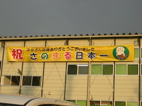 sano_bunka201401_4