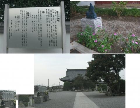 sano_tokoji201409_1