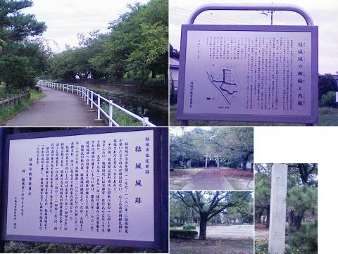 yuuki_sansaku201308_7