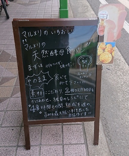2DSC_4358.jpg