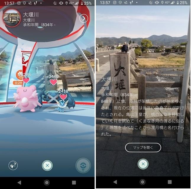 2Screenshot_20190717-135705.jpg