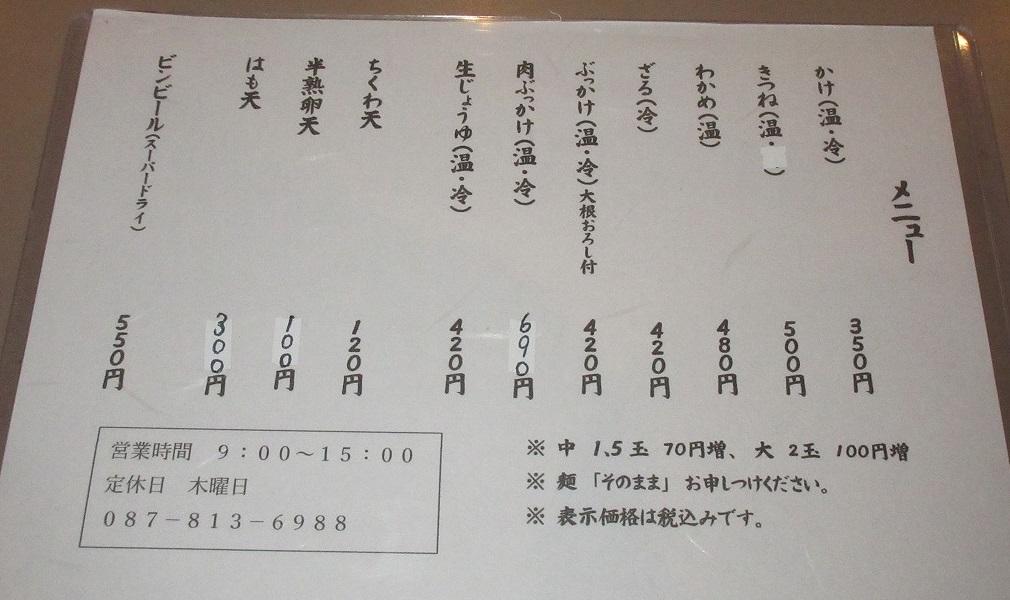 3IMG_1272.jpg