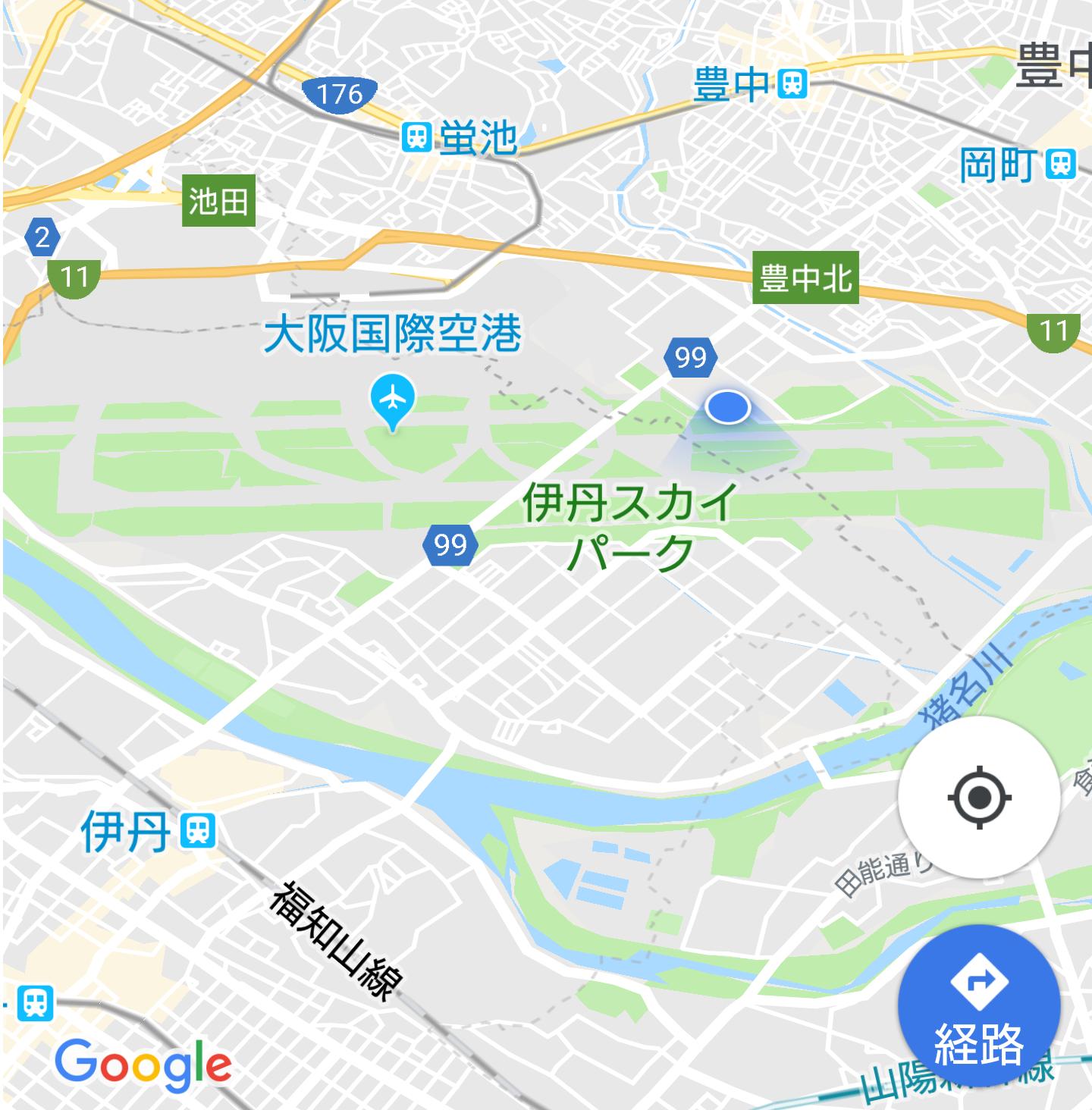 6Screenshot_20190627-174434.png