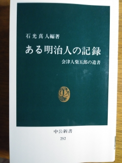 IMG00458 (2)