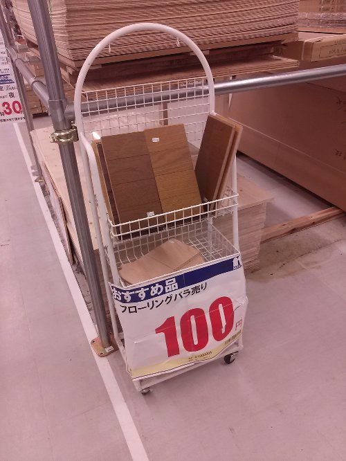 01yukazai20190530.jpg