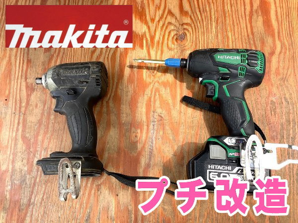02makita20190511.jpg