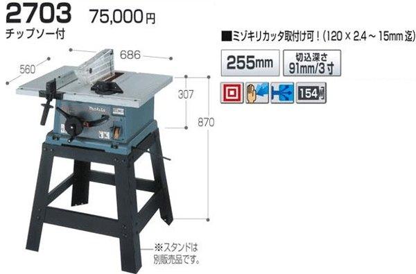 product_923_3_b.jpg