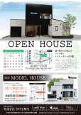 OPENHOUSE_190531_B4修正2_page-0001