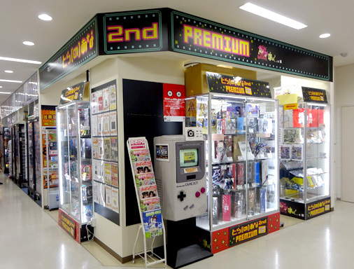 とらのあな 2nd PREMIUM 秋葉原ラジオ会館出張所 任天堂 店頭展示用 ビッグゲームボーイ