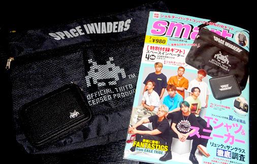 メンズファッション誌 smart 2019年7月号付録 スペースインベーダーBIGロゴサコッシュ&コンパクトレザー財布