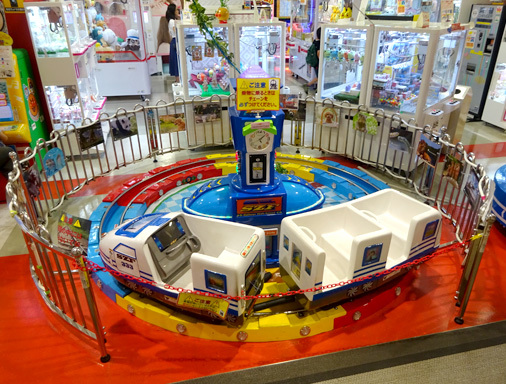 ナムコ 東急プラザ蒲田店