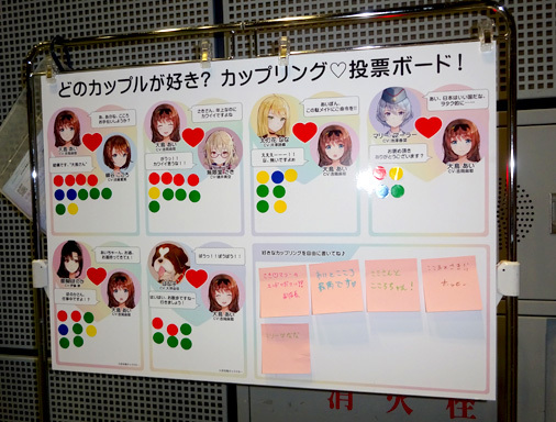 Girls Love Festival 27 工画堂スタジオブース