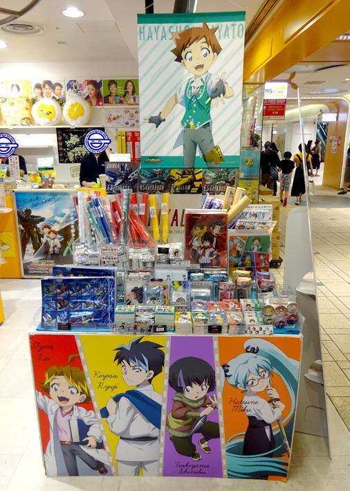 東京駅一番街 東京キャラクターストリート TBSストア