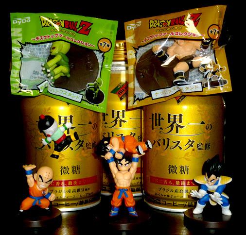 ダイドー ドラゴンボールZ デスクトップツールコレクション