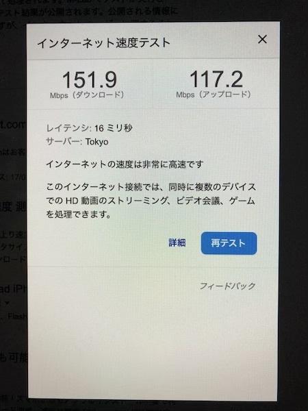 IMG_9105.jpeg