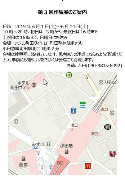 SS2019-05_108.jpg