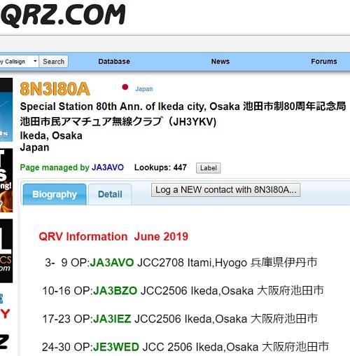 8N3I80A_QRV Info