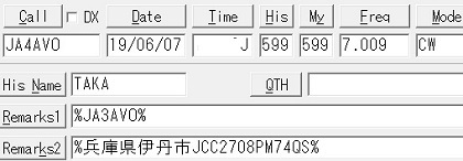 JA4AVO_8N3I80A