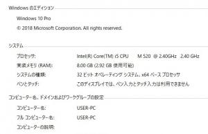 NEC-VP.jpg