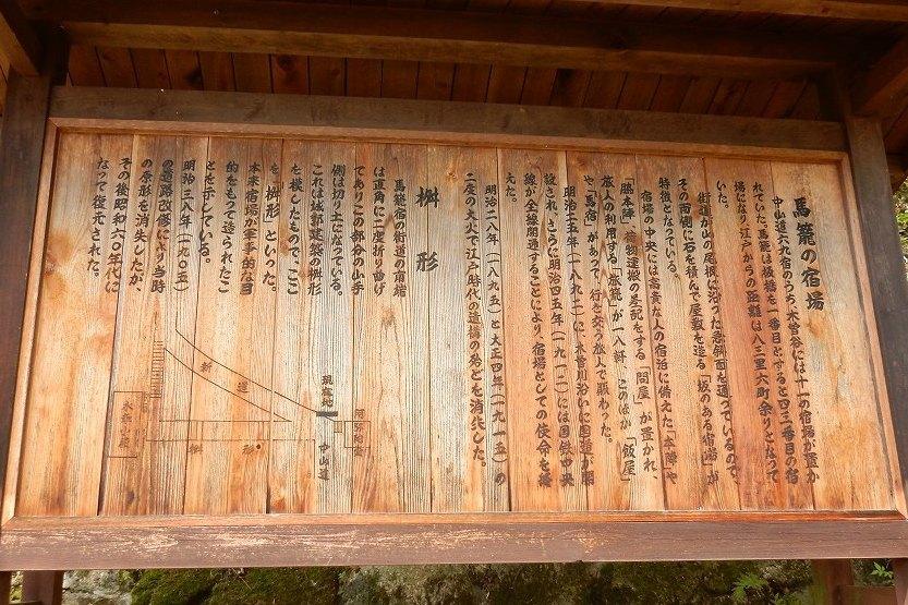 中津川恵那 038