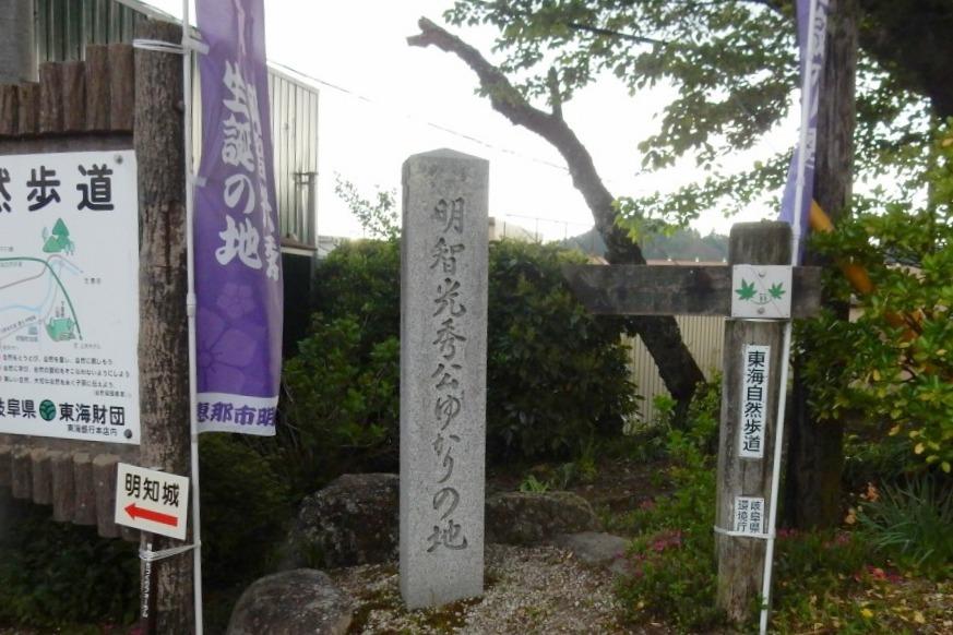 中津川恵那 269