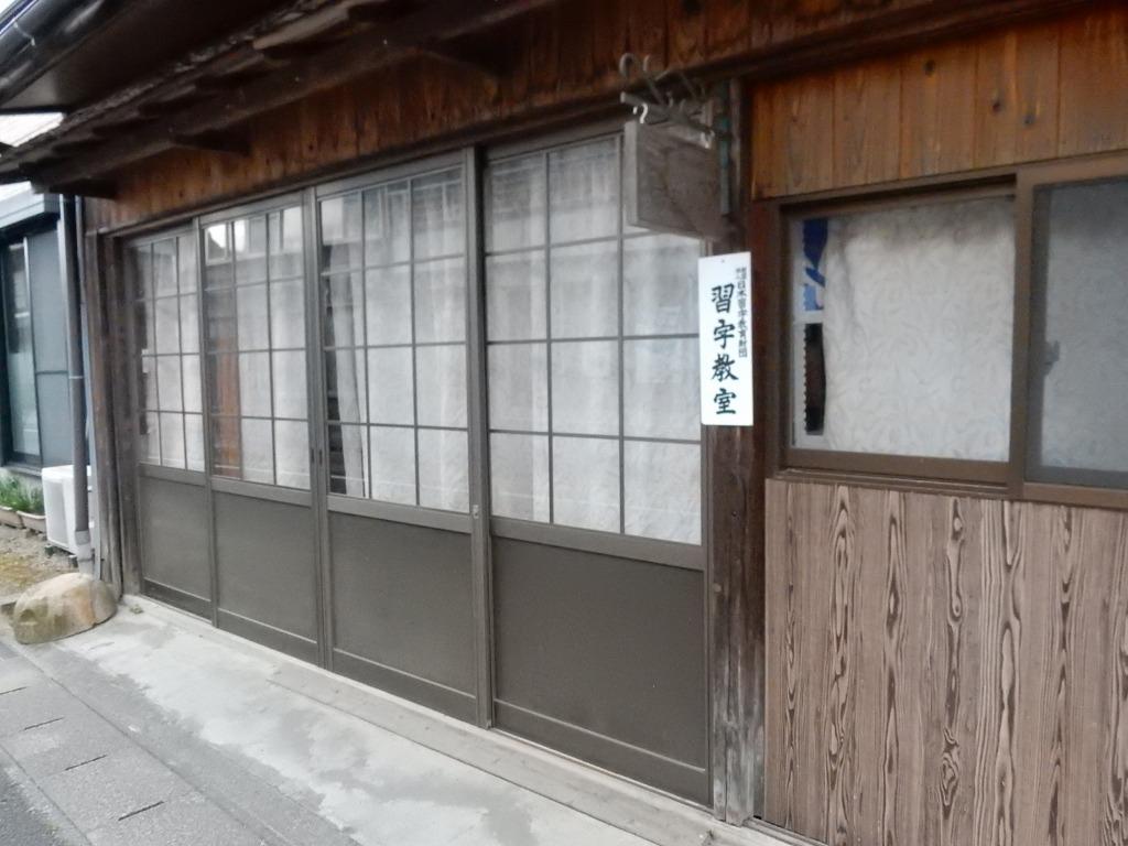 中津川恵那 292