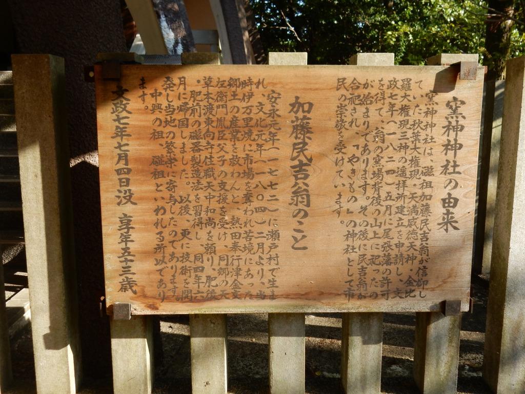 瀬戸名古屋 084