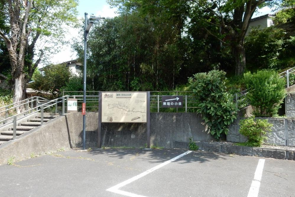 瀬戸名古屋 170