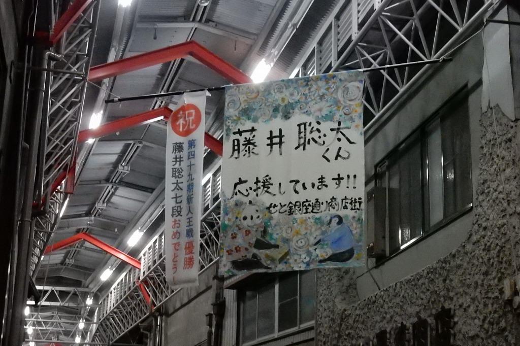 中津川恵那 409