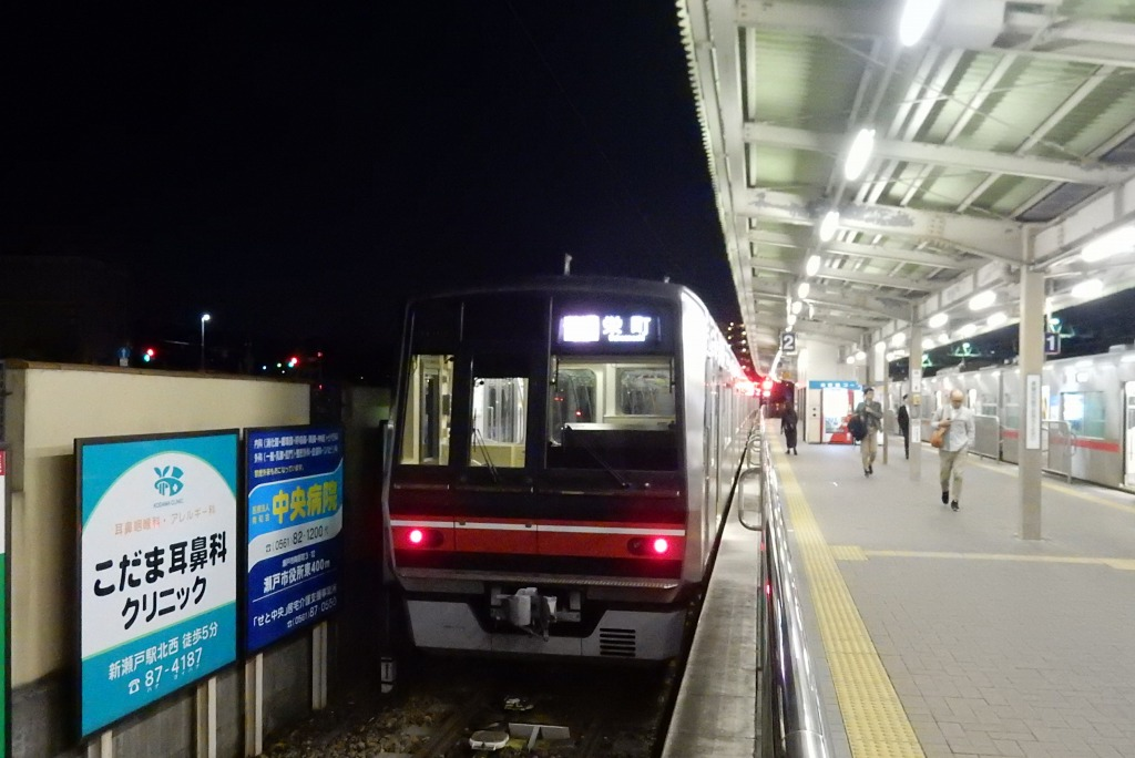 中津川恵那 403