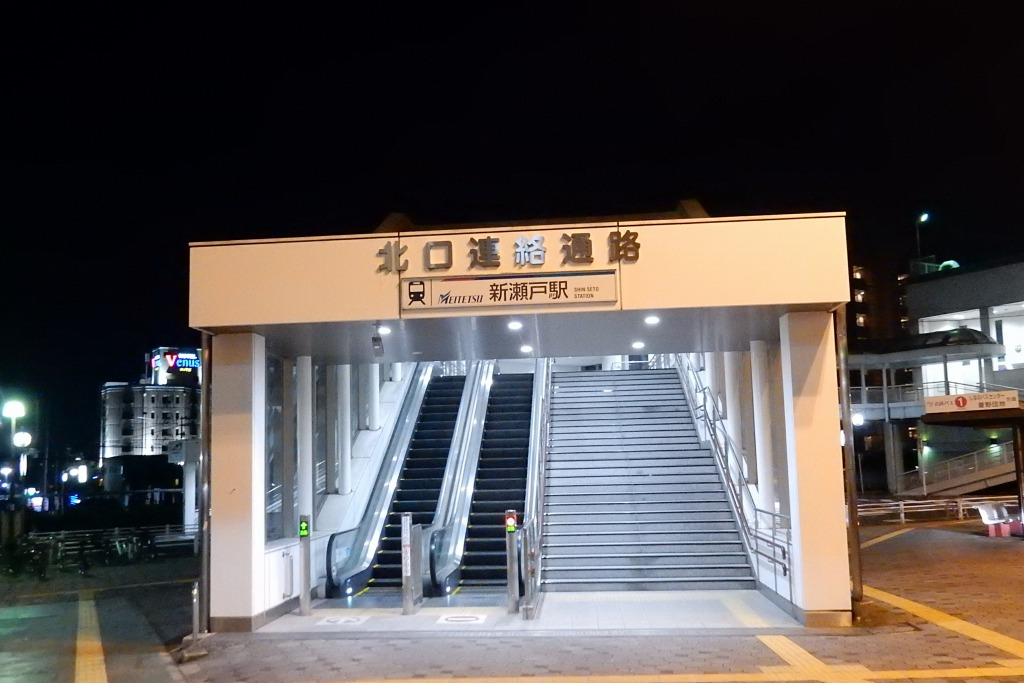 中津川恵那 387