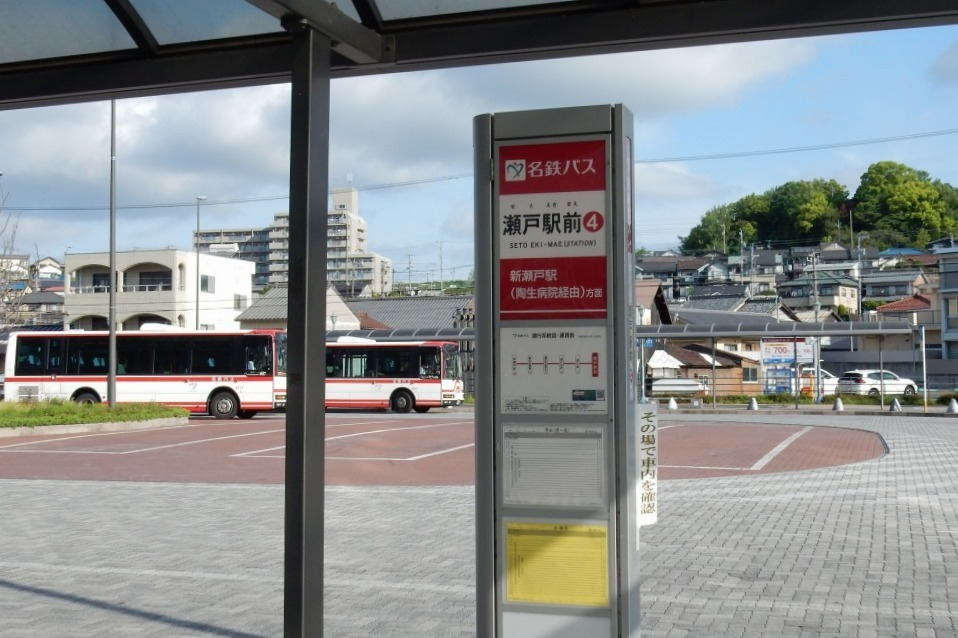 瀬戸名古屋 106