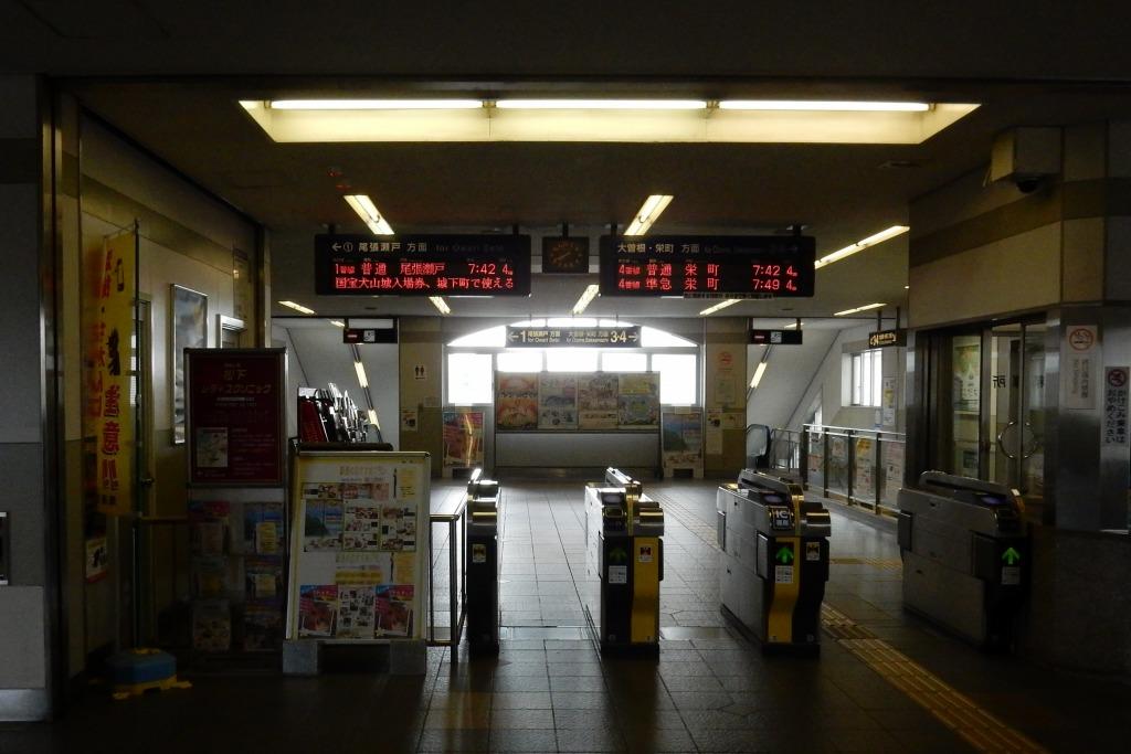 瀬戸名古屋 129