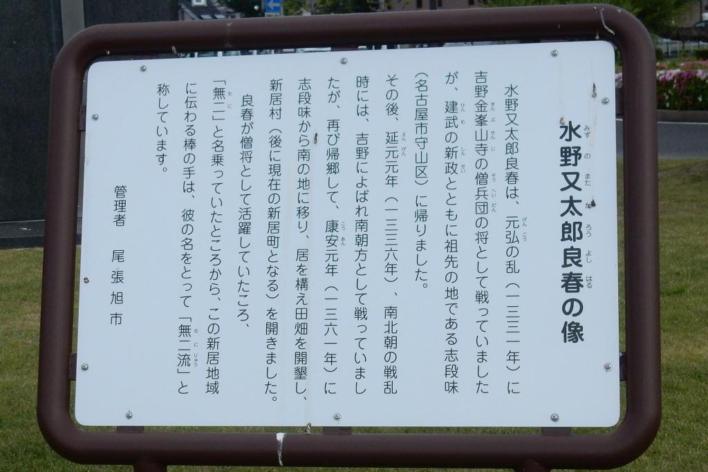 瀬戸名古屋 136