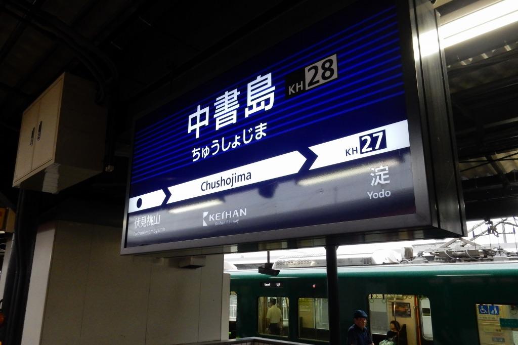 伏見港紫陽花 003