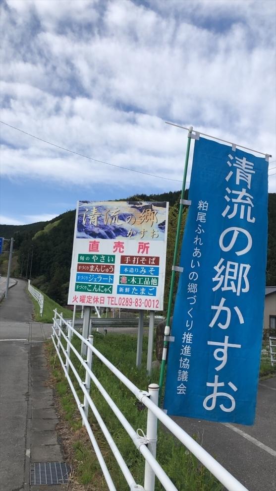 jizou (1)