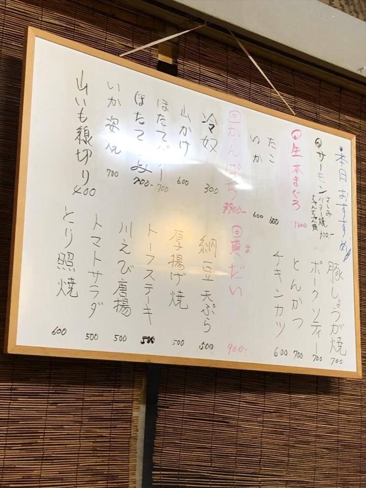 hikomaya (4)