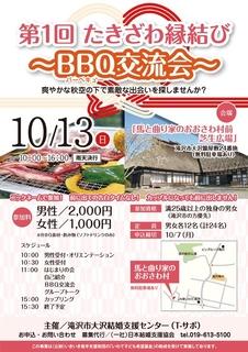 blog_import_5d57b3efc5b56.jpg