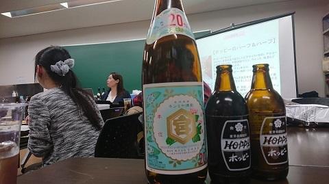 梯子酒06-04 読売カルチャーセンター